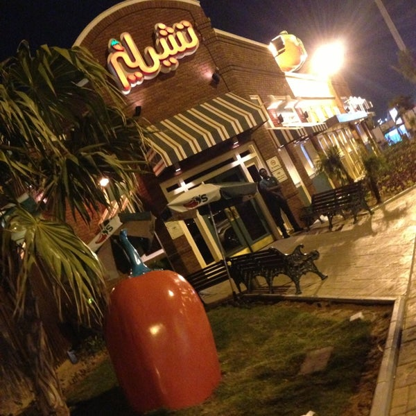 Photo taken at Chili's | تشيليز by Dalia R. on 3/21/2013