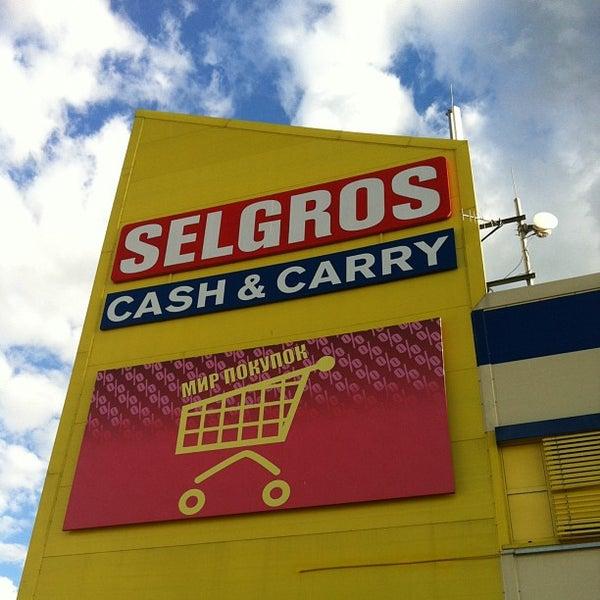 Salvador artesano cash  carry в торревьехе