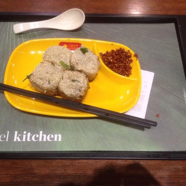 Photo taken at 芮欧美食广场 | Réel Kitchen by Conal H. on 10/3/2014