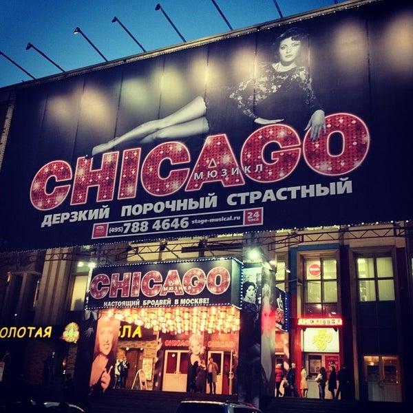 Photo taken at Московский дворец молодежи by Victor F. on 10/10/2013