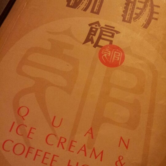 Photo taken at Quan Ice Cream & Coffee House (咖啡馆) by Eric L. on 11/17/2012