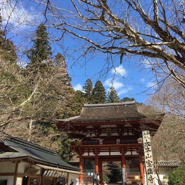 Photo taken at 室生寺 by Katsu on 3/21/2016