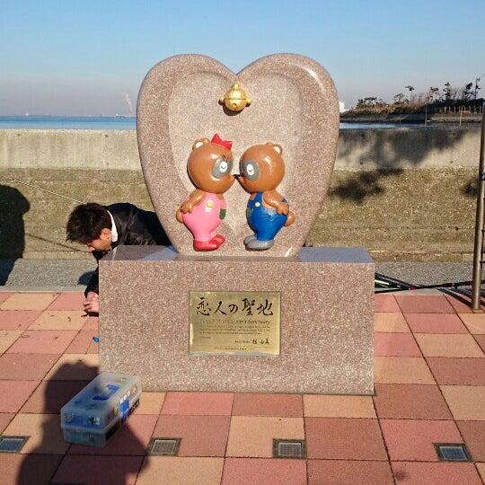 Photo taken at 中の島大橋 by kuroshiro15 on 2/10/2015