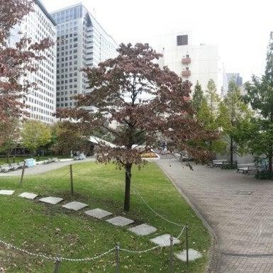 Photo taken at Bunka Gakuen University by Doug on 10/25/2012