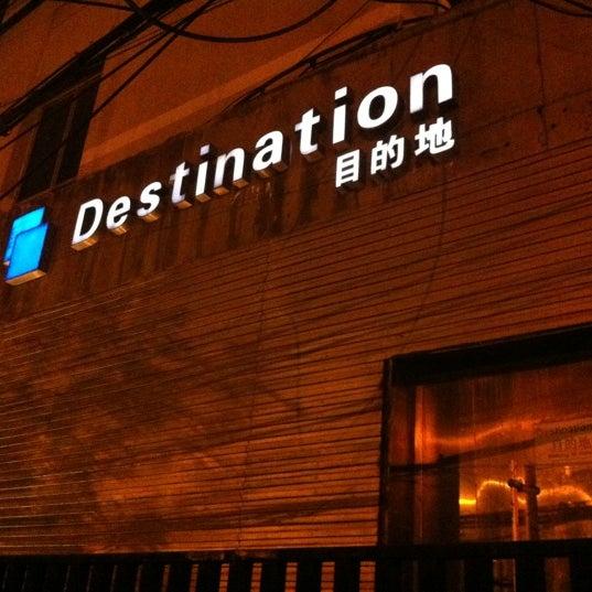 Photo taken at 目的地酒吧 Destination by Oat K. on 11/2/2012