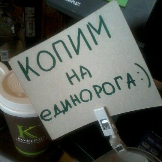 Photo taken at Кофеин by Olga K. on 4/25/2013