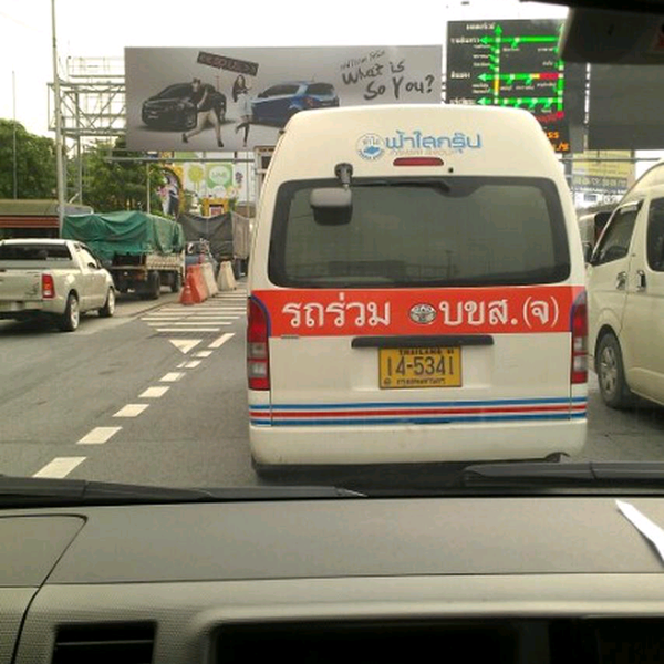 Photo taken at ด่านฯ ดาวคะนอง (Dao Khanong Toll Plaza) by KAE W. on 10/30/2013