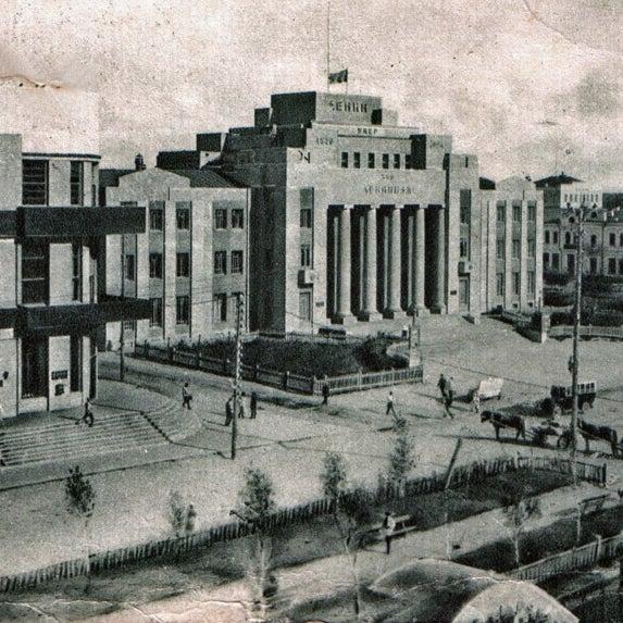 Новосибирская область - e