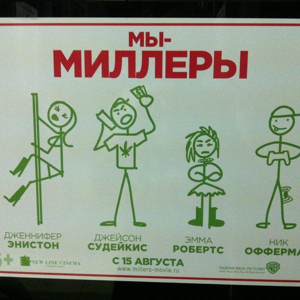 8/9/2013 tarihinde Руслан Г.ziyaretçi tarafından Кинотеатр «Россия»'de çekilen fotoğraf