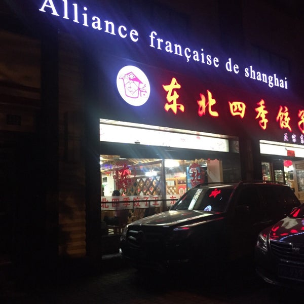 how to go to alliance francaise de manille