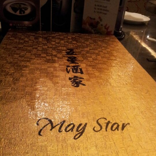 Photo taken at May Star Restaurant by Livia F. on 6/10/2012