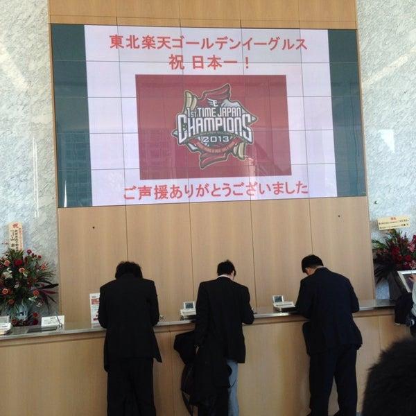 Photo taken at Rakuten Tower 1 by Tony F. on 11/13/2013