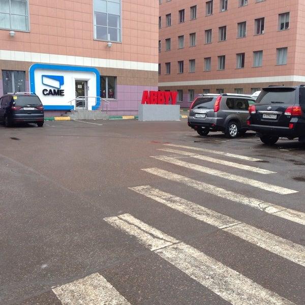 Photo taken at ABBYY HQ by Valeriya I. on 3/3/2014