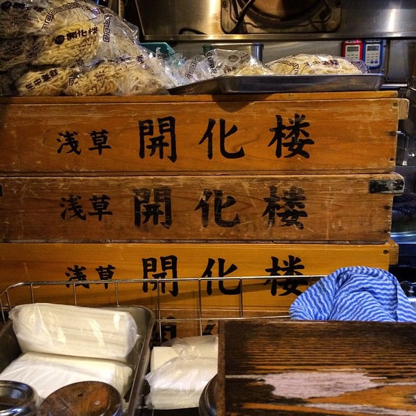 Photo taken at らーめんダイニング ど・みそ by balijin on 3/15/2015
