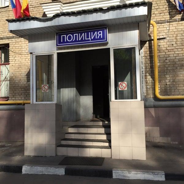 Photo taken at ОМВД по Пресненскому району by Julia V. on 5/7/2015