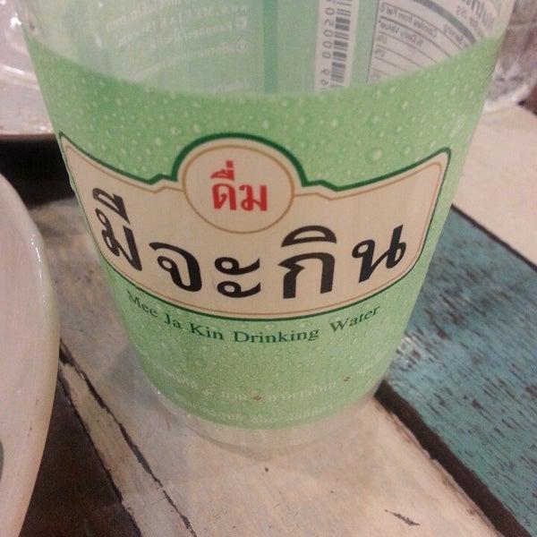 Photo taken at มีจะกิน (Mee Ja Kin) by Hi J. on 3/13/2014