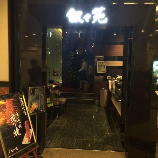 Photo taken at 叙々苑 恵比寿ガーデンプレイス店 by suezou on 3/31/2015