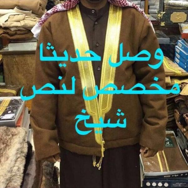 Photo taken at Al-Surra by Jarrah A. on 12/3/2016