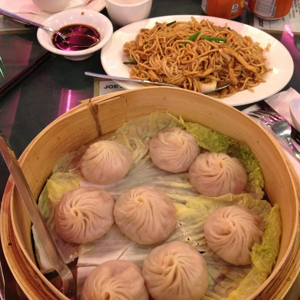 The pork soup dumplings were delicious. I also got the chicken lo mein and loved it! Everything is good here