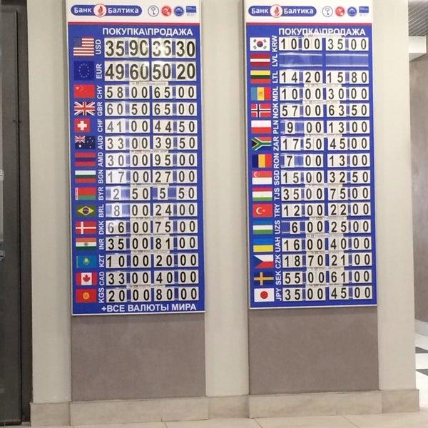 курс валют в балтийском банке спб поздравления