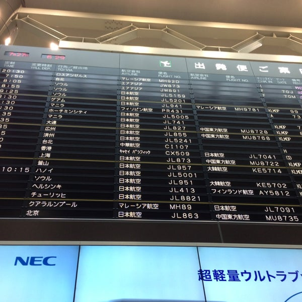 Photo taken at Departure Lobby - Terminal 2 by masanori i. on 7/26/2013