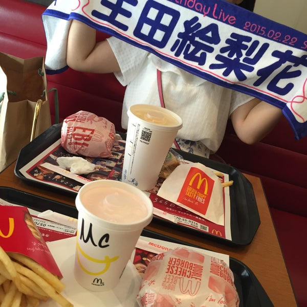 Photo taken at McDonald's by イデミ on 8/22/2015