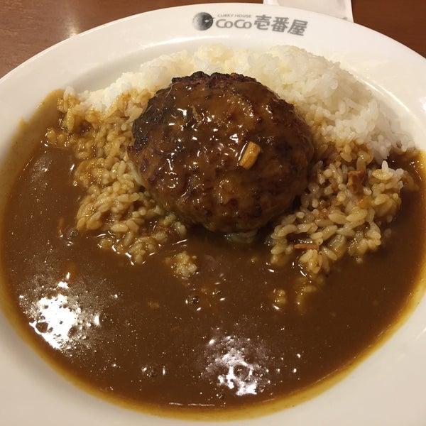 Photo taken at CoCo壱番屋 渋谷区宇田川町店 by Missy S. on 12/5/2015