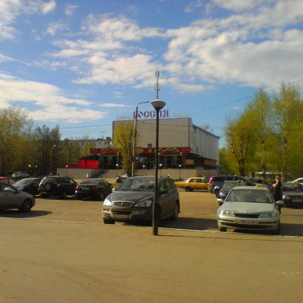 5/24/2013 tarihinde Alexey A.ziyaretçi tarafından Кинотеатр «Россия»'de çekilen fotoğraf