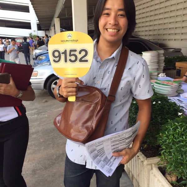 Photo taken at กรมศุลกากร (Customs Department) by artracing on 2/27/2015