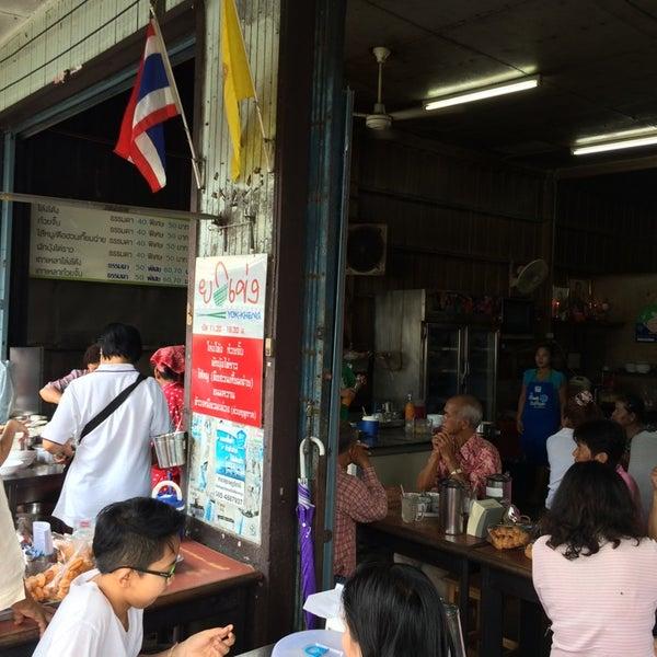 Photo taken at ร้านยกเข่ง (โล่งโต้ง) by Wichaya C. on 11/2/2014