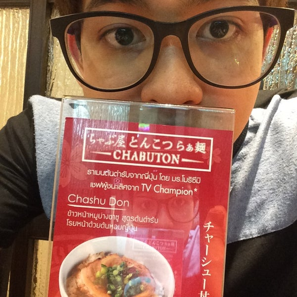Photo taken at Chabuton Ramen by Kasidis J. on 4/11/2014