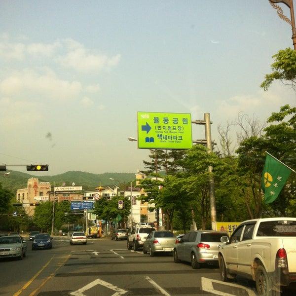 Photo taken at Yuldong Park by Hwang K. on 5/15/2013