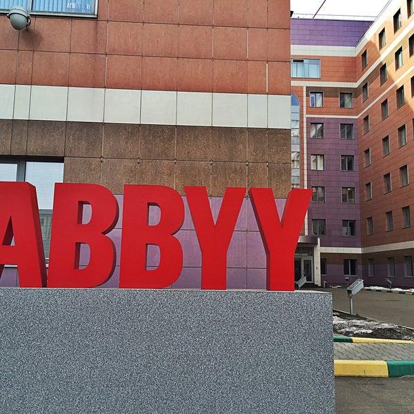 Photo taken at ABBYY HQ by nastya p. on 3/29/2016