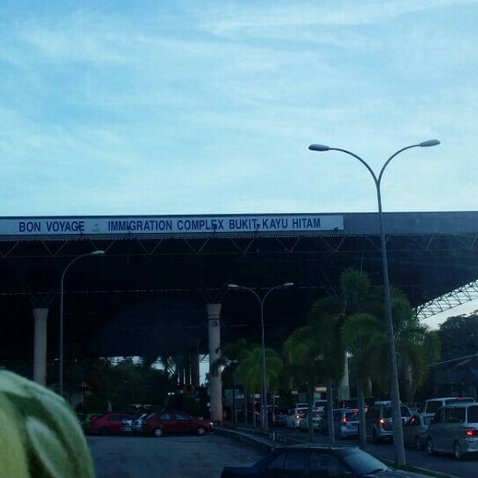 Photo taken at Bukit Kayu Hitam Immigration Complex by Min H. on 8/5/2016