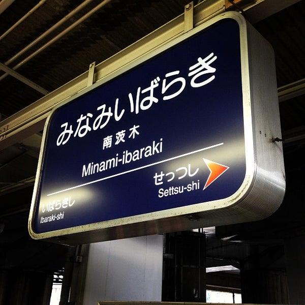 Photo taken at 阪急 南茨木駅 (Minami-ibaraki Sta.) (HK-68) by まんのじ on 7/15/2013