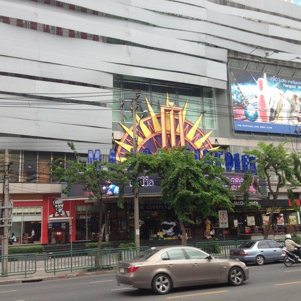 Photo taken at Major Cineplex Ratchayothin by 🙇อาณาจักร โ. on 7/20/2013