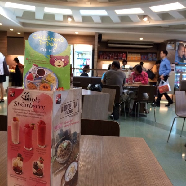 Photo taken at S&P (เอส แอนด์ พี) by Kaeru Narumon S. on 2/13/2014
