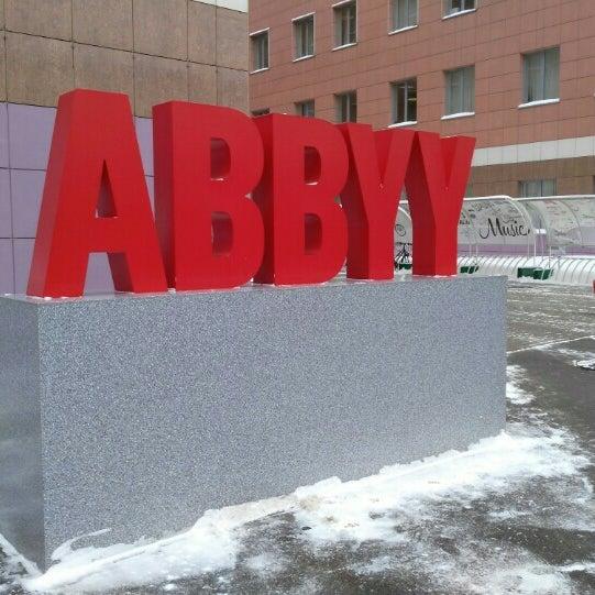 Photo taken at ABBYY HQ by Антон К. on 1/20/2016
