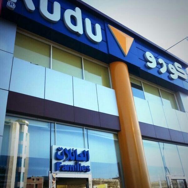 Photo taken at Kudu by HüŞṩãṁ Ħ. on 2/7/2014