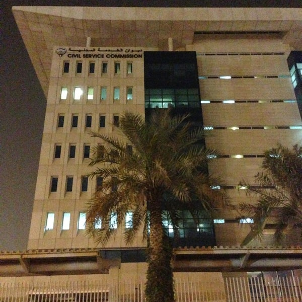 Photo taken at Civil Service Commission by Khaled S. on 1/31/2013