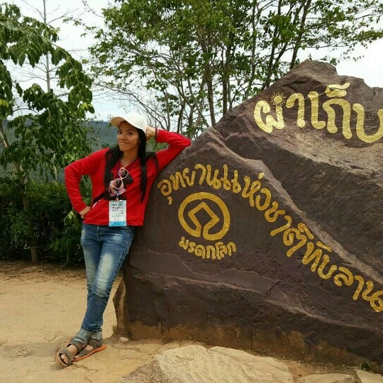 Photo taken at ผาเก็บตะวัน by amm339 on 6/19/2016