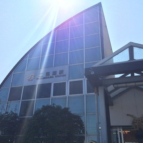 Photo taken at 二見浦駅 (Futaminoura Sta.) by Chikako (a.k.a chika441) Y. on 9/28/2014