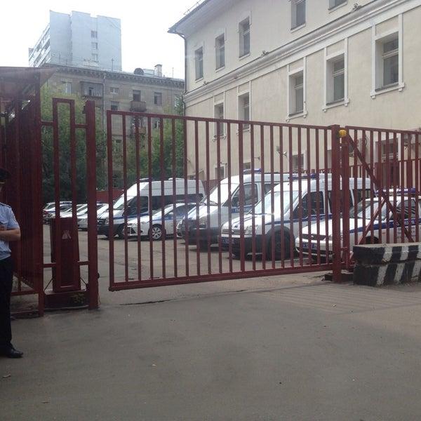 Photo taken at ОМВД по Пресненскому району by Zaytseva V. on 8/10/2014