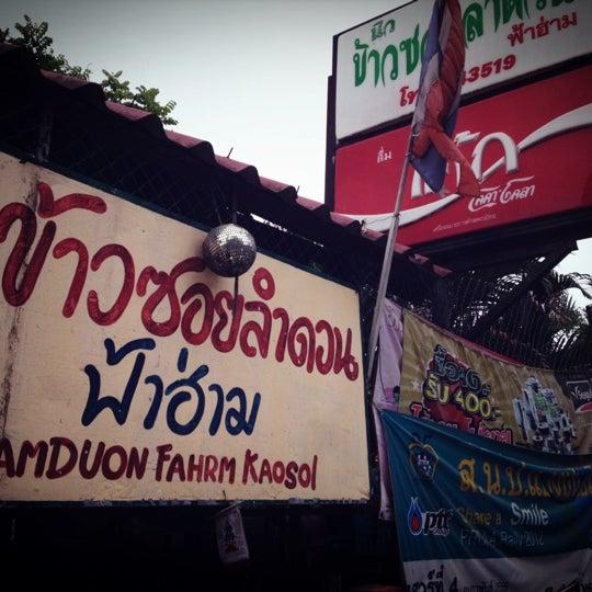 Photo taken at ข้าวซอยลําดวน ฟ้าฮ่าม (Kao Soi Lamduan Fa Ham) by Tab on 8/19/2012