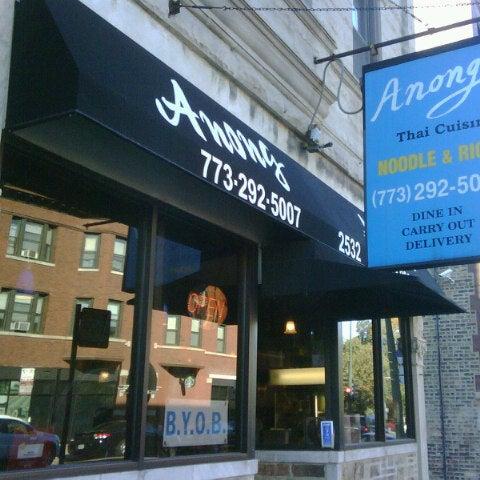 Nommingtons for Anong thai cuisine chicago