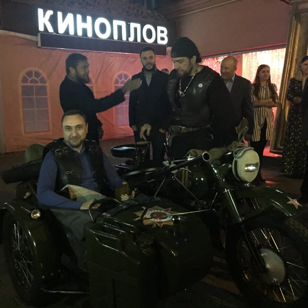Photo taken at Киноплов by Konstantin S. on 11/8/2015