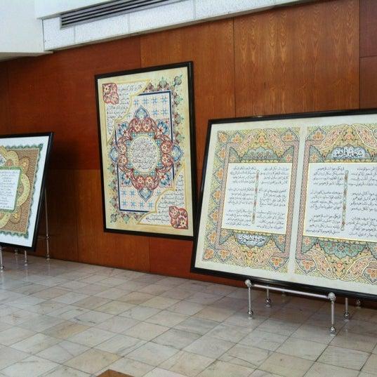 Photo taken at National Library (Perpustakaan Negara) by Nor Shamsinar B. on 12/3/2011