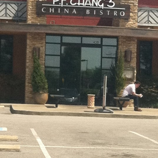 Photo taken at P.F. Chang's by Valerie C. on 7/26/2011