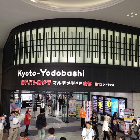 Photo taken at ヨドバシカメラ マルチメディア京都 by kazlish on 5/27/2012