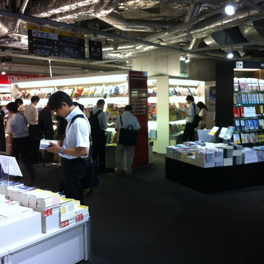 Photo taken at ブックファースト 新宿店 by Soratopapa S. on 7/11/2012